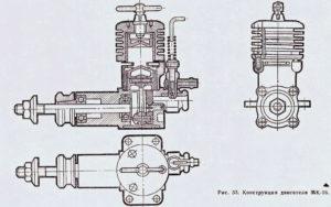 МК-16